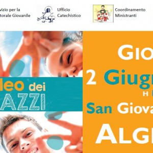 banner Giubileo Ragazzi